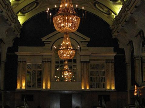 Freemasons Hall, London